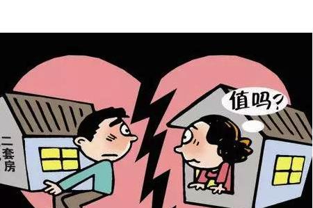 法治微讲堂丨假离婚:不是你想象的那么简单!